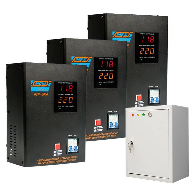 Трехфазный релейный стабилизатор Энергия Voltron РСН 15000