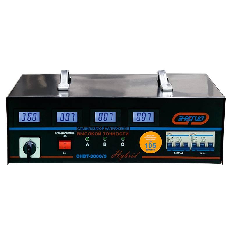 Трехфазный стабилизатор напряжения Энергия HYBRID 3000 (3 кВА) - Стабилизаторы напряжения