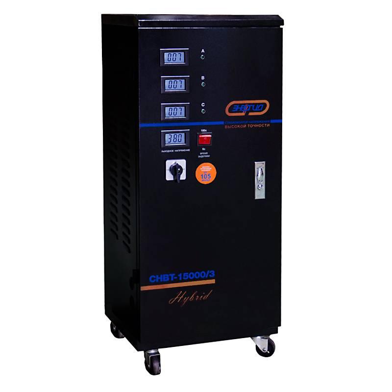 Трехфазный стабилизатор напряжения Энергия HYBRID 15000 (15 кВА) от Вольт Маркет