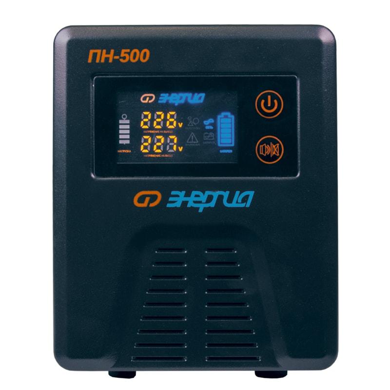 Инвертор (преобразователь напряжения) Энергия ПН-500 с цветным дисплеемИнверторы<br>Инвертор мощностью 500 ВА с чистой синусоидой, работающий в связке с батареей 12 В. В нем сочетаются источник бесперебойного питания, стабилизатор напряжения и зарядное устройство для аккумулятора. Этот инвертор способен обеспечить качественным бесперебойным питанием газовый котел или ЖК-телевизор. Работа аппарата полностью автоматизирована.<br><br>Cтрана производства: Россия<br>Гарантия: 12 месяцев<br>Расчетный срок службы: 10 лет<br>Тип инвертора: Line-interactive<br>Способ установки: Напольный<br>Форма напряжения: Чистая синусоида<br>Число фаз: Одна<br>Максимальная мощность (ВА): 500<br>Пик-фактор: 3:1<br>Наличие стабилизатора: Есть, автотрансформатор с релейными ключами<br>Величина постоянного напряжения (В): 12<br>Количество 12 вольтовых аккумуляторов необходимых для работы: 1<br>Функция заряда аккумулятора: Есть<br>Ток заряда аккумуляторов (А): От 10 до 15<br>Максимальная ёмкость подключаемых аккумуляторов (А/Ч): 200<br>Рабочий диапазон входного напряжения сети (В): 155-275<br>Выходное напряжение при питании от сети (В): 220 ±10%<br>Выходное напряжение при питании от батарей (В): 220 ±1%<br>Частота выходного напряжения (Гц): 50<br>Защита от перегрузки до 120% от мощности: 30 секунд работы<br>Защита от перегрузки больше 120% от мощности: 2 секунды работы<br>Защита от перегрузки больше 260% от мощности: Мгновенное отключение<br>Защита от перегрева, больше 120°C: Отключение<br>Защита по току: Автоматический выключатель<br>Защита от повышенного напряжения, с переходом на работу от аккумулятора (В): &amp;#8805;285<br>Защита от пониженного напряжения, с переходом на работу от аккумуляторов (В): &amp;#8804;120<br>Защита от полного разряда батареи: Есть<br>Защита от перезаряда батареи: Есть<br>Защита от перегрузки и короткого замыкания: Есть<br>Время переключения режимов работы: Не более 8 мс<br>КПД (%): 98<br>Индикация параметров работы: LED-дисплей (многофункциональный)<br>Способ охл