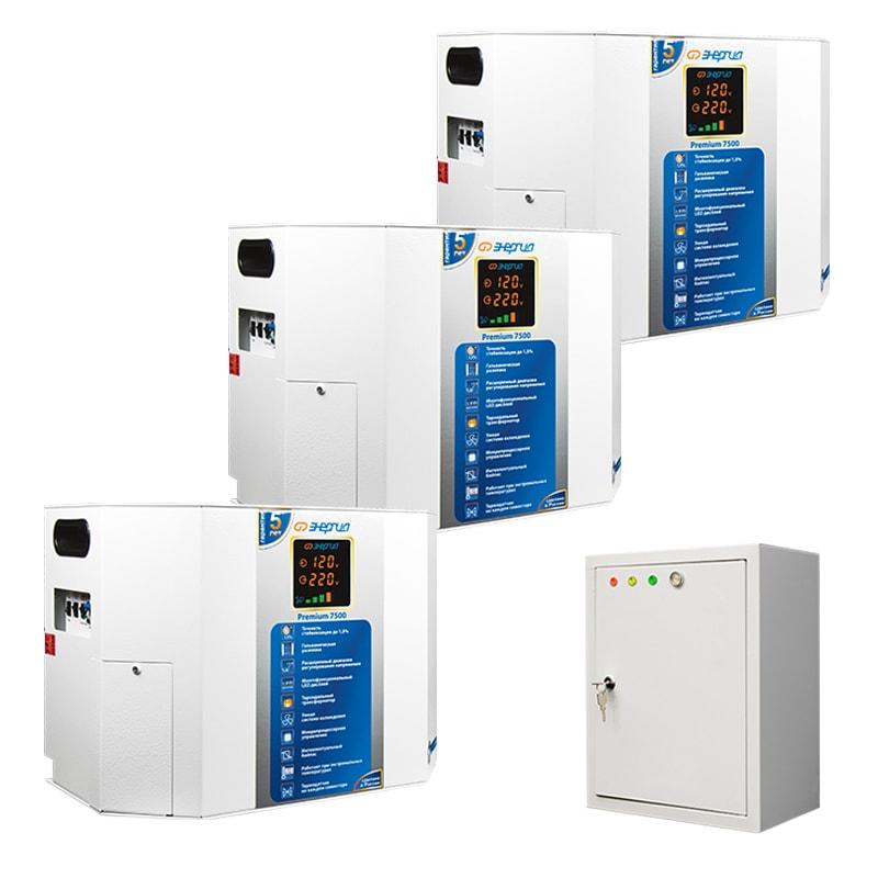 Трехфазный симисторный стабилизатор Энергия Premium 22500Стабилизаторы напряжения<br>Трехфазный стабилизатор симисторного типа под нагрузку до 22,5 кВт. Используется главным образом в промышленности. В комплект входят: три однофазных стабилизатора Энергия Premium 7500 (мощность каждого – 7,5 кВА) и блок контроля сети. Это стабилизатор высшего качества с впечатляющим сроком службы – 15 лет. Работает абсолютно бесшумно и очень эффективно: погрешность стабилизации ±1,5% обеспечена в предельно широком диапазоне входных напряжений. Модель легко нейтрализует скачки напряжения, не боится сильн...<br><br>Cтрана производства: Россия<br>Гарантия: 60 месяцев<br>Расчетный срок службы: 15 лет<br>Применение: Для дачи, Для частного дома, Для промышленных нужд<br>Тип напряжения: Трехфазный<br>Состав комплекта: 3 блока 220В по 7,5 кВА + БКС<br>Принцип стабилизации: Симисторный<br>Мощность (кВА): 22,5<br>Максимальный ток (А): до 37 (фазный)<br>Режим работы: Непрерывный<br>Способ установки: Напольный, Настенный<br>Тип охлаждения: Воздушное (конвекционное и принудительное)<br>Дисплей: LED-дисплей<br>Индикация: Многофункциональная<br>Подключение: Клеммная колодка<br>Режим &quot;БАЙПАС&quot;: Интеллектуальный (3 режима)<br>Задержка включения: 6 секунд, 180 секунд<br>Предельный диапазон входных напряжений (В): 87-280 (фазный)<br>Рабочий диапазон входных напряжений (В): 95-275 (фазный)<br>Номинальное выходное напряжение (В): 220/380<br>Отклонение выходных напряжений: ±1,5%<br>Время реакции на изменение напряжения (мс): 10<br>Допустимая кратковременная перегрузка не более (%): &amp;#8804; 150<br>Количество ступеней регулировки: 49<br>Защита от повышенного напряжения, откл. при: &amp;#8805; 280В<br>Защита от пониженного напряжения, откл. при: &amp;#8804; 87В<br>Пороги срабатывания защиты от пониженного/повышенного напряжения на выходе (В): 215/225<br>Защита от перегрева трансформатора, откл. при: &amp;#8805; 65 °С<br>Защита от перегрузки по току: Автоматический выключатель (электронная)<br>З