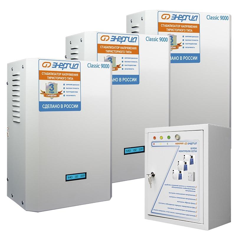 Трехфазный электронный стабилизатор ЭНЕРГИЯ Classic 27000 - Стабилизаторы напряжения