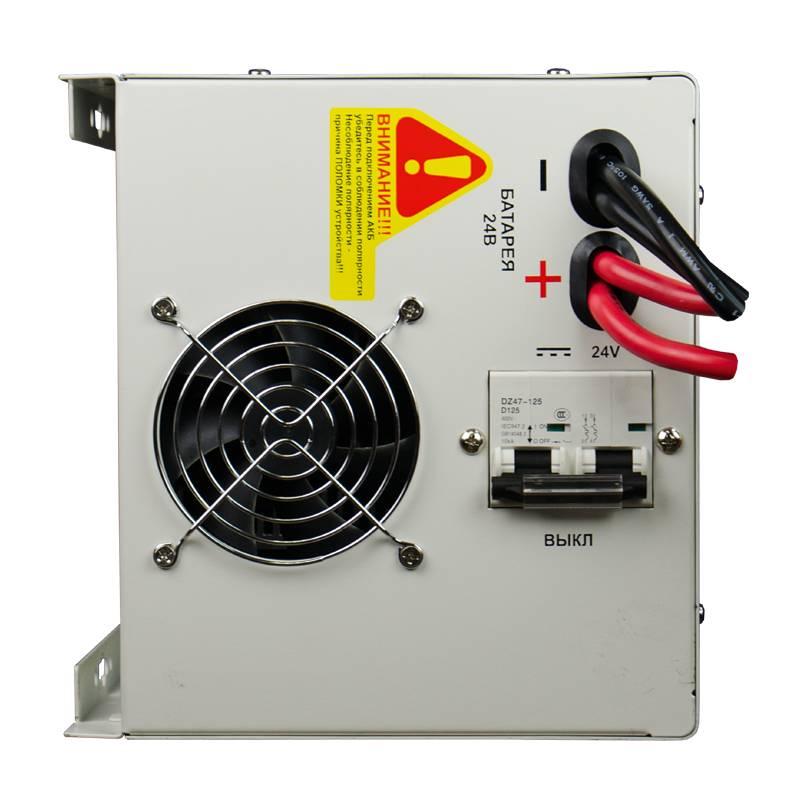 Преобразователь напряжения Энергия ИБП Pro 3400 24В от Вольт Маркет