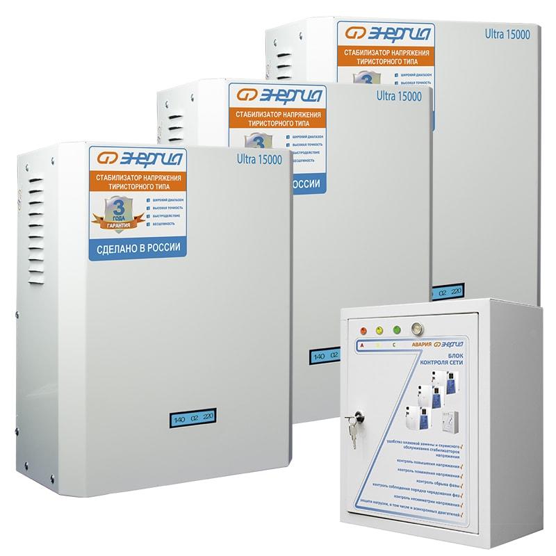 Трехфазный электронный стабилизатор ЭНЕРГИЯ Ultra 45000 - Стабилизаторы напряжения