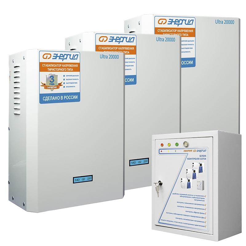 Трехфазный электронный стабилизатор ЭНЕРГИЯ Ultra 60000 - Стабилизаторы напряжения
