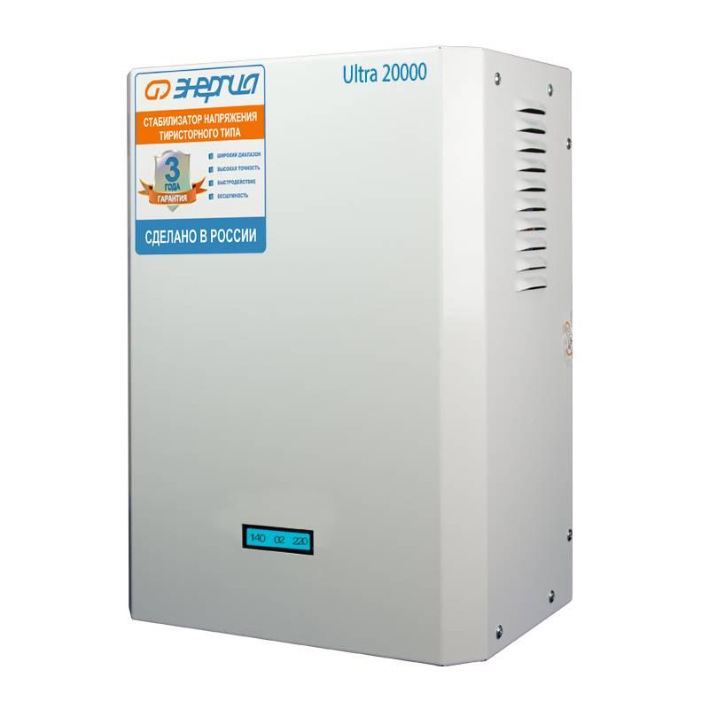 Однофазный стабилизатор напряжения ЭНЕРГИЯ Ultra 20000 от Вольт Маркет