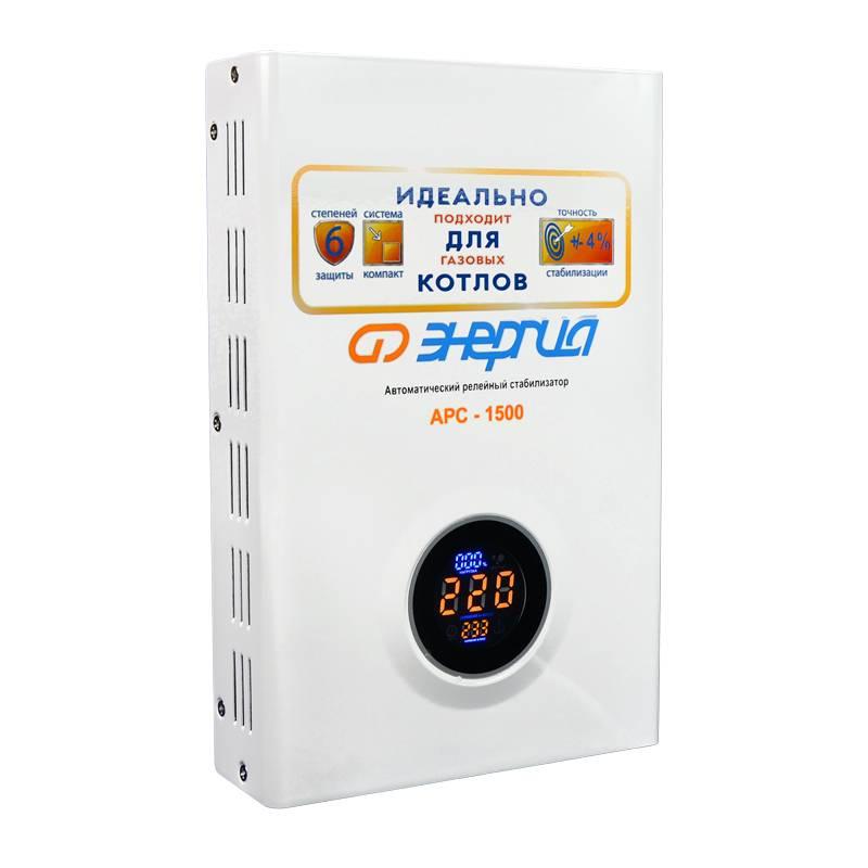 Однофазный стабилизатор напряжения Энергия АРС 1500 от Вольт Маркет