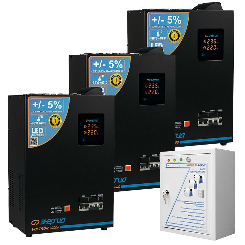 Трехфазный релейный стабилизатор напряжения Энергия Voltron 60000 (HP) - Стабилизаторы напряжения