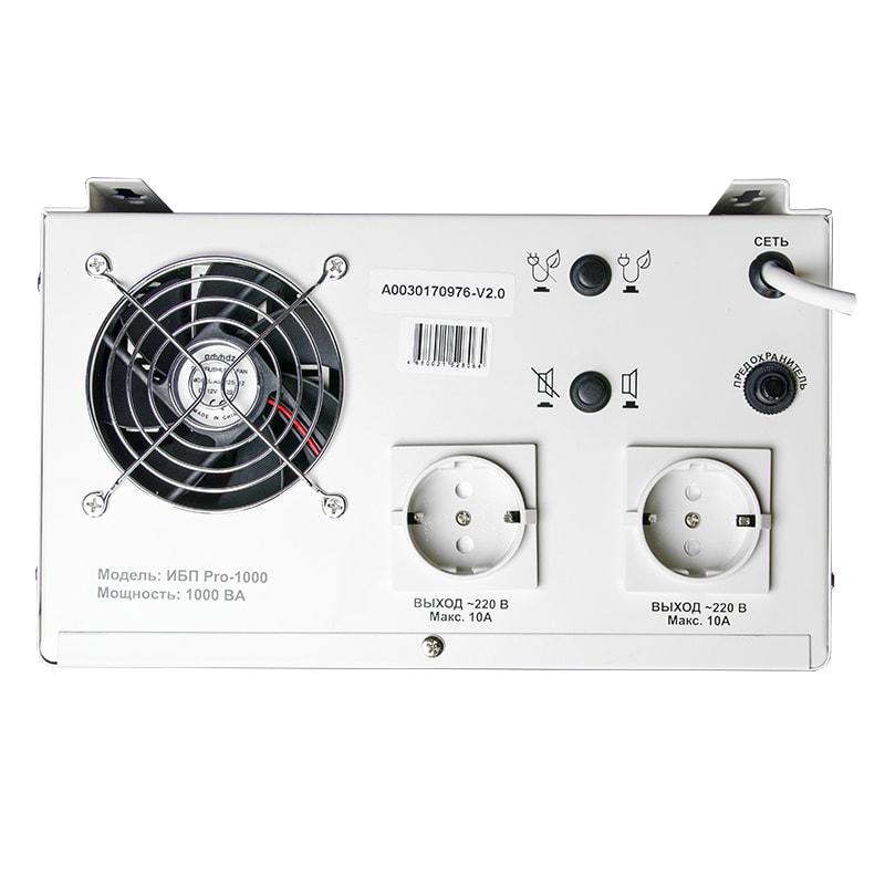 Преобразователь напряжения Энергия ИБП Pro 1000 12В от Вольт Маркет
