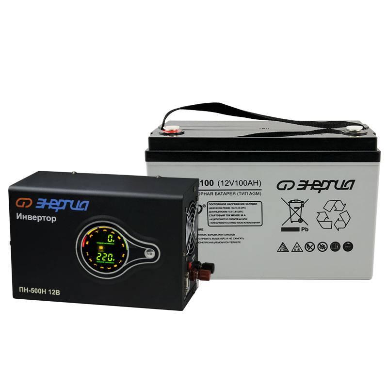 Комплект ИБП Инвертор навесной Энергия ПН-500 + Аккумулятор 100 АЧ