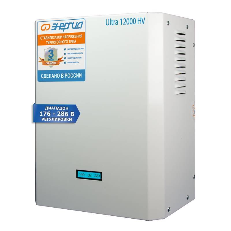 Однофазный стабилизатор напряжения ЭНЕРГИЯ Ultra 12000 (HV) от Вольт Маркет