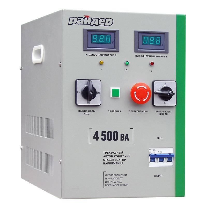 Трехфазный стабилизатор напряжения Райдер RDR SD 4500/3Стабилизаторы напряжения<br>Трехфазный стабилизатор напряжения Райдер RDR SD 4500/3<br><br>Тип напряжения: Трехфазный<br>brutto-weight: 32000