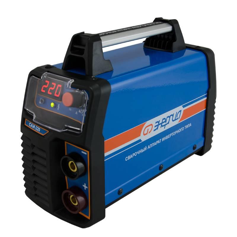 Сварочный аппарат Энергия САИ-220 (инверторный)Сварочные аппараты<br>Инверторный аппарат САИ-220 от российского производителя «Энергия». Предназначен для дуговой сварки как в быту так и на производстве. Позволяет работать со всеми видами электродов разного покрытия и диаметра. Модель отличается высокой скоростью сварки, точностью регулировки, надёжностью и стабильной работой. Изделие сертифицировано по ГОСТу. Сварочный аппарат прост в настройке, подключается к однофазной сети.<br><br>Cтрана производства: Россия<br>Гарантия: 12 месяцев<br>Тип сварки: Ручная дуговая сварка постоянным током<br>Диапазон сварочного тока (А): 30-220<br>Максимальный сварочный ток (А): 220<br>Напряжение холостого хода (В): 68<br>Напряжение питающей сети (В): 176-264<br>Мин. рабочее напряжение питания (В): 176<br>Максимальная потребляемая мощность (кВт): 6,5<br>КПД (%) / Коэффициент мощности (cos &amp;#966;): 85 / 0.93<br>Продолжительность нагрузки (ПН, %): 60<br>Номинальное сварочное напряжение (В): 28<br>Класс изоляции / защиты: F / IP21S<br>Наличие дисплея: Цифровой<br>Облегченный поджиг: Да<br>Встроенная стабилизация дуги: Да<br>Диаметр используемых электродов (мм): 1,6-5,0<br>Возможность подключения аргоно-дуговой сварки: Нет<br>Функция Arc-force (%): Да<br>Функция Hot-Start (%): Да<br>Режим Anti-Sticking: Да<br>Режим ТIG сварки: Нет<br>Комплект сварочных кабелей: Да<br>Кабель-зажим минус (см): 170<br>Кабель-держатель плюс (см): 185<br>Сетевой кабель (см): 150<br>Маска сварщика: Да<br>Щетка-молоток: Да<br>Области применения: MMA<br>Габаритные размеры (мм): 340х125х240<br>Вес (кг): 5,6<br>Вес брутто (кг): 6,1<br>brutto-demissions: 130х340х250<br>brutto-weight: 6500