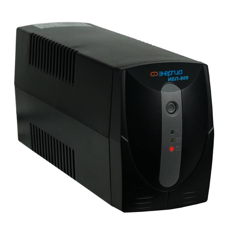 Источник бесперебойного питания Энергия ИБП 800 - Инверторы