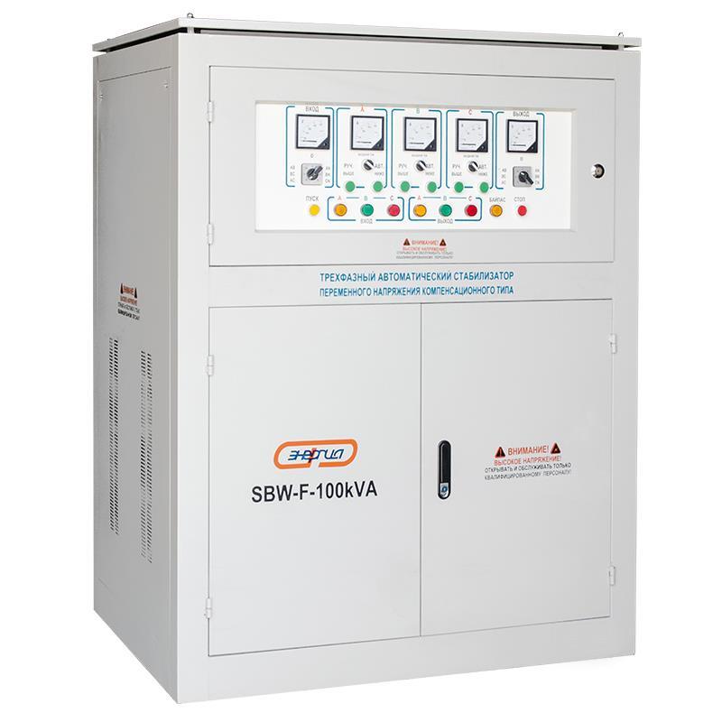 Трехфазный стабилизатор напряжения ЭНЕРГИЯ SBW 100000 - Стабилизаторы напряжения