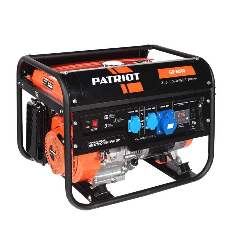 Генератор бензиновый PATRIOT GP 6510 снегоуборщик patriot ps 710 е