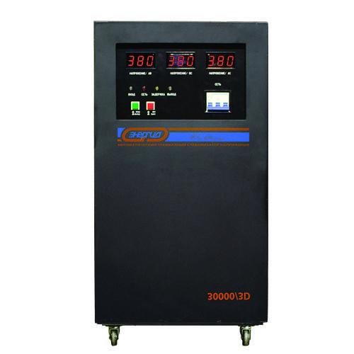 Трехфазный стабилизатор напряжения Энергия Voltron 30000/3D (30 кВА)Стабилизаторы напряжения<br>Трёхфазный стабилизатор напряжения Voltron 30000/3D производится фирмой Энергия  Россия  применяется для защиты от пониженного или повышенного напряжения и для сглаживания кратковременных бросков напряжения. Аппарат может быть использован как для трёхфазных потребителей: станки, промышленное оборудование, так и для однофазной техники  напряжением 220 вольт  котлы отопления, свет, бытовая техника. Номинальное выходное напряжение задаётся при монтаже стабилизатора и равно 220 вольт по каждой из трёх фаз  или ...<br><br>Cтрана производства: Россия<br>Гарантия: 12 месяцев<br>Расчетный срок службы: 10 лет<br>Применение: Для дачи, Для частного дома, Для промышленных нужд<br>Тип напряжения: Трехфазный<br>Принцип стабилизации: Сервоприводный<br>Мощность (кВА): 30<br>Режим работы: Непрерывный<br>Способ установки: Напольный<br>Тип охлаждения: Воздушное (конвекционное и принудительное)<br>Дисплей: Цифровой<br>Индикация: Выходное напряжение, Сеть, Задержка, Ток нагрузки<br>Подключение: Клеммная колодка<br>Режим &quot;БАЙПАС&quot;: Нет<br>Задержка включения: 6 секунд, 120 секунд<br>Рабочий диапазон входных напряжений (В): 145-260 / 248-448<br>Номинальное выходное напряжение (В): 380<br>Отклонение выходных напряжений: ±3%<br>Время реакции на изменение напряжения (мс): 20<br>Защита от перегрева трансформатора, откл. при: &amp;#8805; 80-90 °С<br>Защита от перегрузки по току: Автоматический выключатель<br>Степень защиты от внешних воздействий по ГОСТ 14254-96: IP20<br>Температура эксплуатации (°С): -20...+40<br>Температура хранения (°С): -40...+45<br>Относительная влажность (%): 95<br>КПД при полной нагрузке (%): 98<br>Габаритные размеры (мм): 505 х 455 х 800<br>Вес (кг): 102<br>brutto-demissions: 505х560х1006<br>brutto-weight: 108000