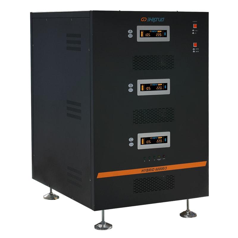 Трехфазный стабилизатор напряжения Энергия Hybrid 60000 II поколение - Стабилизаторы напряжения