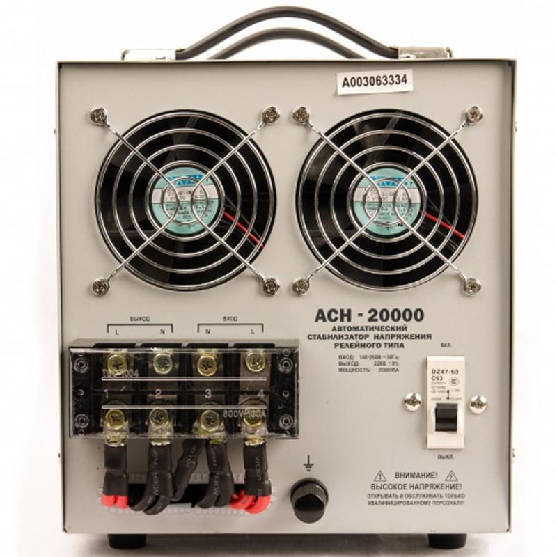 Однофазный стабилизатор напряжения UPOWER АСН-20000 с цифровым дисплеем от Вольт Маркет