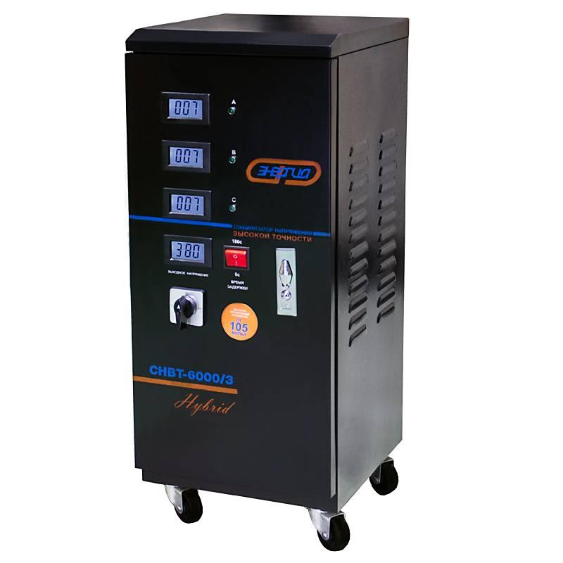 Трехфазный стабилизатор напряжения Энергия HYBRID 6000 (6 кВА) от Вольт Маркет