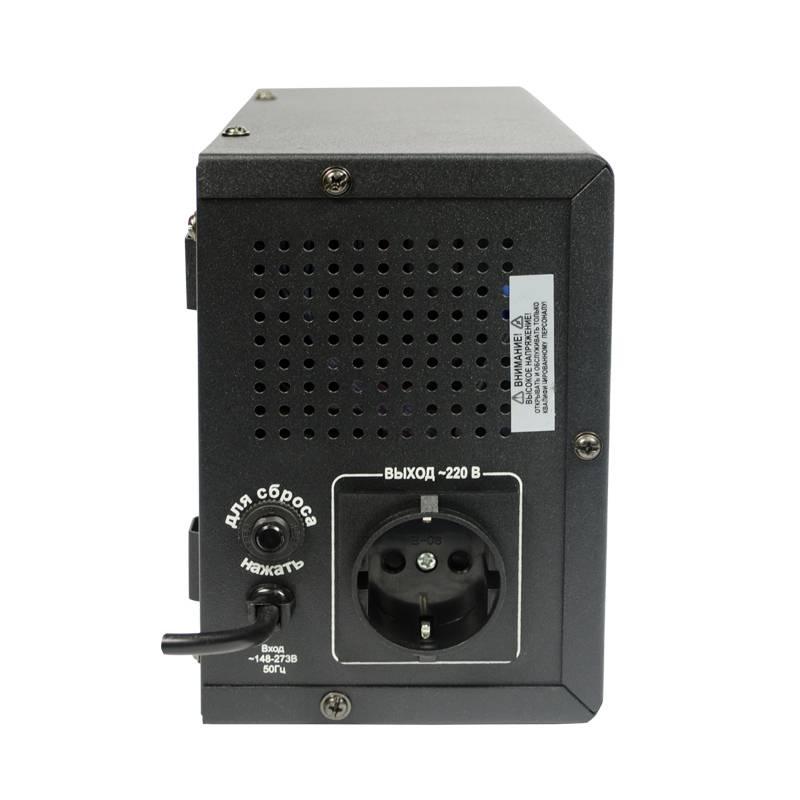Инвертор навесной Энергия ПН-500 от Вольт Маркет
