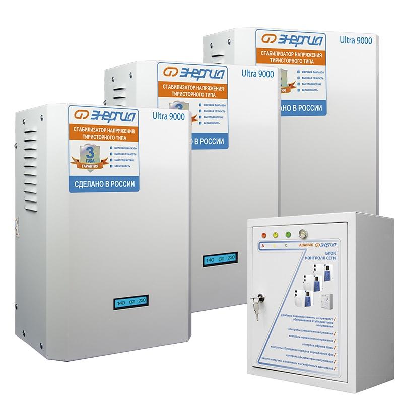 Трехфазный электронный стабилизатор ЭНЕРГИЯ Ultra 27000 - Стабилизаторы напряжения