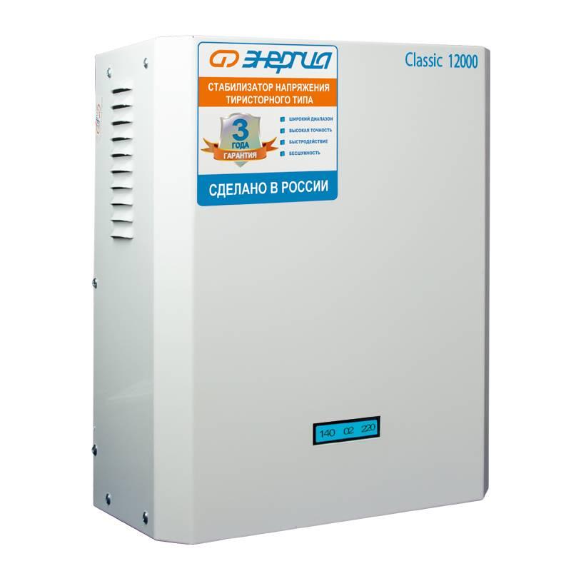 Однофазный стабилизатор напряжения ЭНЕРГИЯ Classic 12000 - Стабилизаторы напряжения