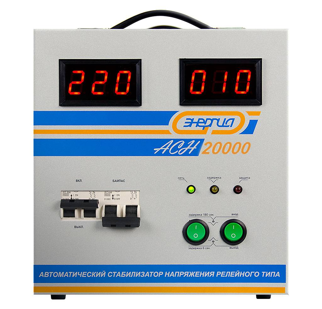 цены Однофазный стабилизатор напряжения Энергия АСН 20000