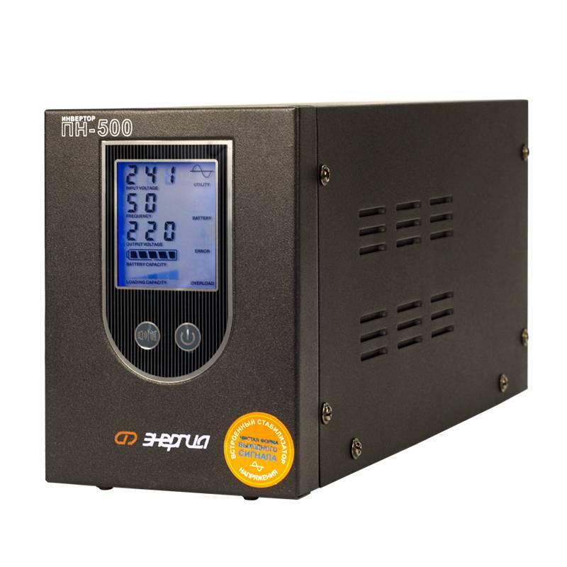 Инвертор (преобразователь напряжения) Энергия ПН-500 - Инверторы