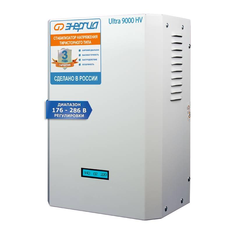 Однофазный стабилизатор напряжения ЭНЕРГИЯ Ultra 9000 (HV)