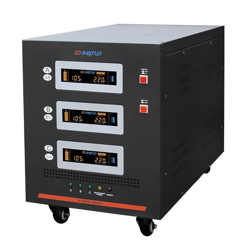 Трехфазный стабилизатор напряжения Энергия Hybrid 30000 II поколение от Вольт Маркет