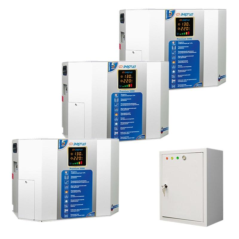 Трехфазный симисторный стабилизатор Энергия Premium 15000 - Стабилизаторы напряжения