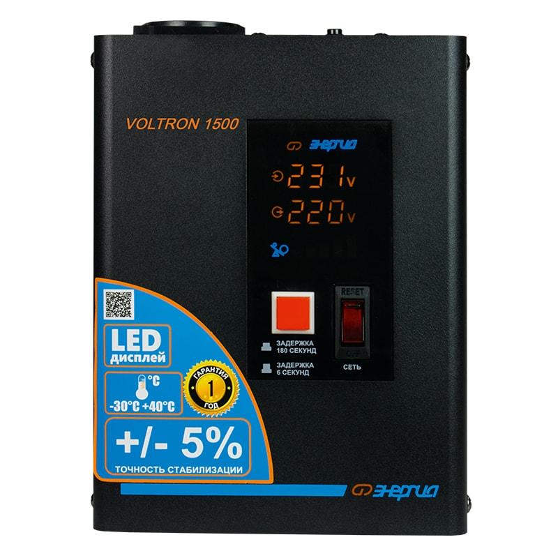 Однофазный стабилизатор напряжения Энергия Voltron 1500 (HP)Стабилизаторы напряжения<br>Отечественный релейный стабилизатор напряжения Энергия Voltron 1500  HP  стабилизирует напряжение с высокой точностью 220В ±5 . Универсальное крепление  в том числе на вертикальную поверхность  и небольшие габариты позволяют разместить его в любом удобном для вас месте. Яркий цифровой, информативный ЖК дисплей. В корпус встроены две заземлённые розетки. Широкий диапазон стабилизации 105В-265В. Высокая скорость срабатывания 10 м/сек. Это грамотное решение для защиты вашей техники  телевизора, монитора, систе...<br><br>Cтрана производства: Россия<br>Гарантия: 12 месяцев<br>Расчетный срок службы: 10 лет<br>Применение: Для телевизора, Для котла, Для компьютера, Для холодильника<br>Тип напряжения: Однофазный<br>Принцип стабилизации: Релейный<br>Мощность (кВА): 1,5<br>Максимальный ток (А): до 6,8<br>Режим работы: Непрерывный<br>Способ установки: Напольный, Настенный<br>Тип охлаждения: Воздушное (естественное)<br>Дисплей: Цифровой<br>Индикация: Входное напряжение, Выходное напряжение, Сеть, Защита, Задержка<br>Подключение: Вилка, розетка<br>Колличество розеток: 2 (220 В)<br>Режим &quot;БАЙПАС&quot;: Нет<br>Задержка включения: 6 секунд, 180 секунд<br>Предельный диапазон входных напряжений (В): 95-280<br>Рабочий диапазон входных напряжений (В): 105-265<br>Номинальное выходное напряжение (В): 220<br>Отклонение выходных напряжений: ±5%<br>Время реакции на изменение напряжения (мс): 10<br>Защита от повышенного напряжения, откл. при: &amp;#8805; 280В<br>Защита от пониженного напряжения, откл. при: &amp;#8804; 95В<br>Защита от перегрева трансформатора, откл. при: &amp;#8805; 120 °С<br>Защита от перегрузки по току: Автоматический выключатель<br>Степень защиты от внешних воздействий по ГОСТ 14254-96: IP20<br>Температура эксплуатации (°С): -30...+40<br>Температура хранения (°С): -40...+45<br>Относительная влажность (%): 95<br>КПД при полной нагрузке (%): 98<br>Габаритные размеры (мм): 165x220x115