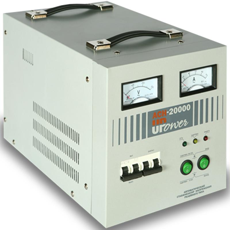 Однофазный стабилизатор напряжения UPOWER АСН-20000Однофазные стабилизаторы Upower АСН<br>Однофазный стабилизатор напряжения UPOWER АСН-20 000<br><br>Тип напряжения: Однофазный<br>Принцип стабилизации: Релейный<br>Мощность (кВА): 20<br>Способ установки: Напольный<br>Индикация: Выходное напряжение<br>Габаритные размеры (мм): 390х225х250<br>Вес (кг): 20.6<br>brutto-weight: 20000