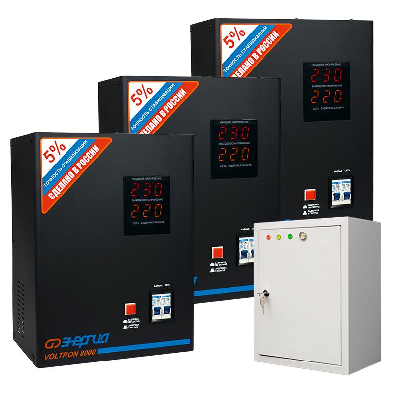 Трехфазный релейный стабилизатор напряжения Энергия Voltron 24000 (HP) - Стабилизаторы напряжения