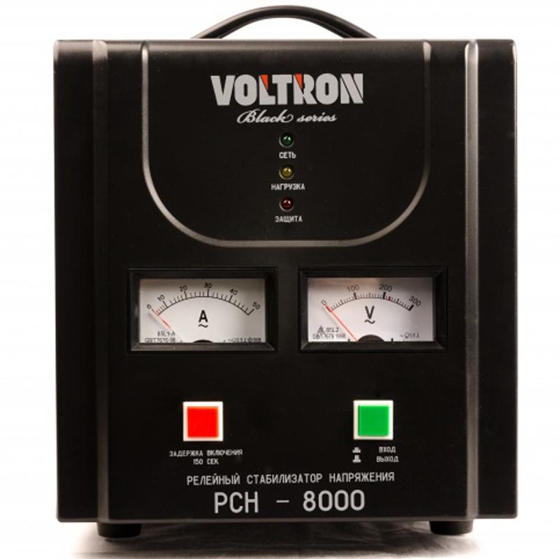Однофазный стабилизатор напряжения VOLTRON РСН-8000Однофазные стабилизаторы Voltron<br>Однофазный стабилизатор напряжения VOLTRON РСН-8000<br><br>Применение: Для дачи<br>Тип напряжения: Однофазный<br>Принцип стабилизации: Релейный<br>Мощность (кВА): 8<br>Способ установки: Напольный<br>Вес (кг): 16<br>brutto-demissions: 225х352х256<br>brutto-weight: 16000