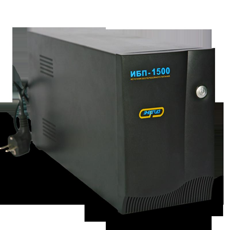 Источник бесперебойного питания Энергия ИБП-1500ВА