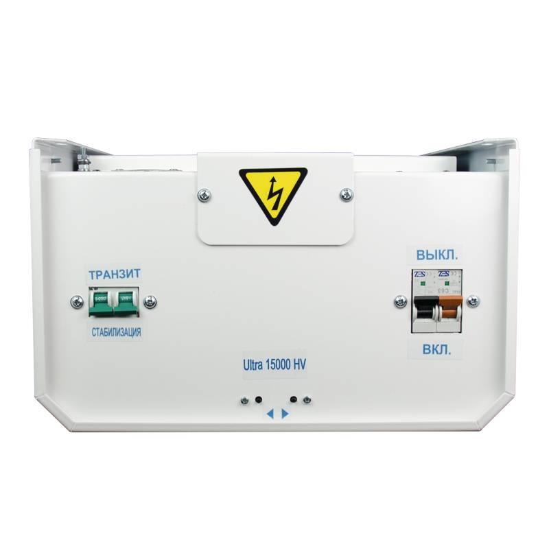 Однофазный стабилизатор напряжения Энергия Ultra 15000 (HV) от Вольт Маркет