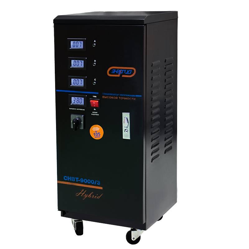 Трехфазный стабилизатор напряжения Энергия HYBRID 9000 (9 кВА) от Вольт Маркет