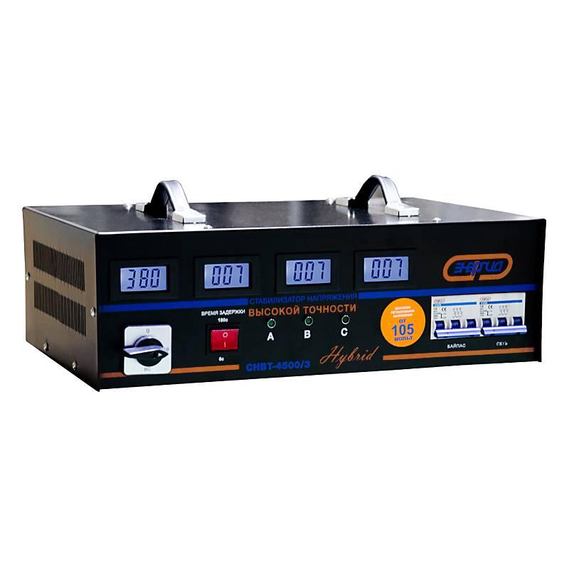 Трехфазный стабилизатор напряжения Энергия HYBRID 4500 (4,5 кВА) от Вольт Маркет