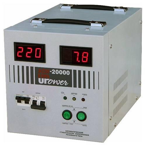 Однофазный стабилизатор напряжения UPOWER АСН-20000 с цифровым дисплеем