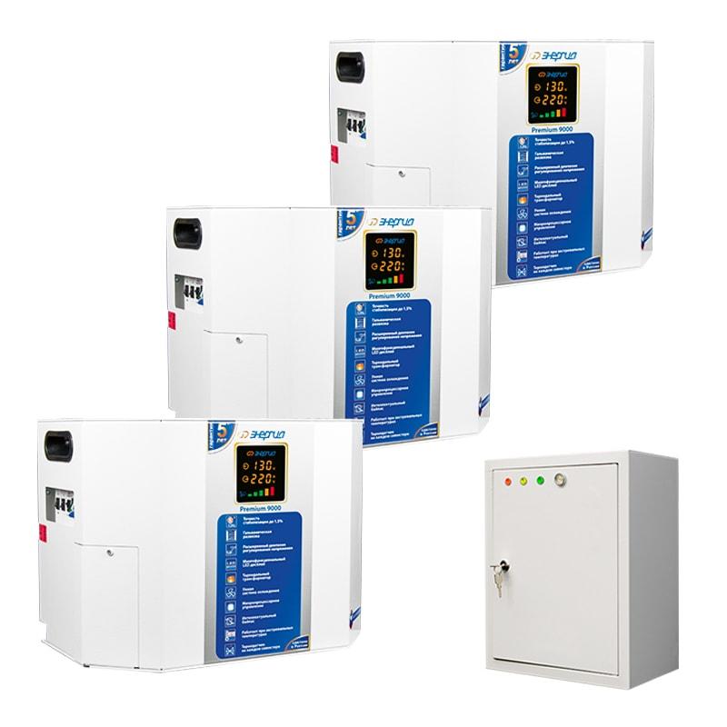 Трехфазный симисторный стабилизатор Энергия Premium 27000 - Стабилизаторы напряжения