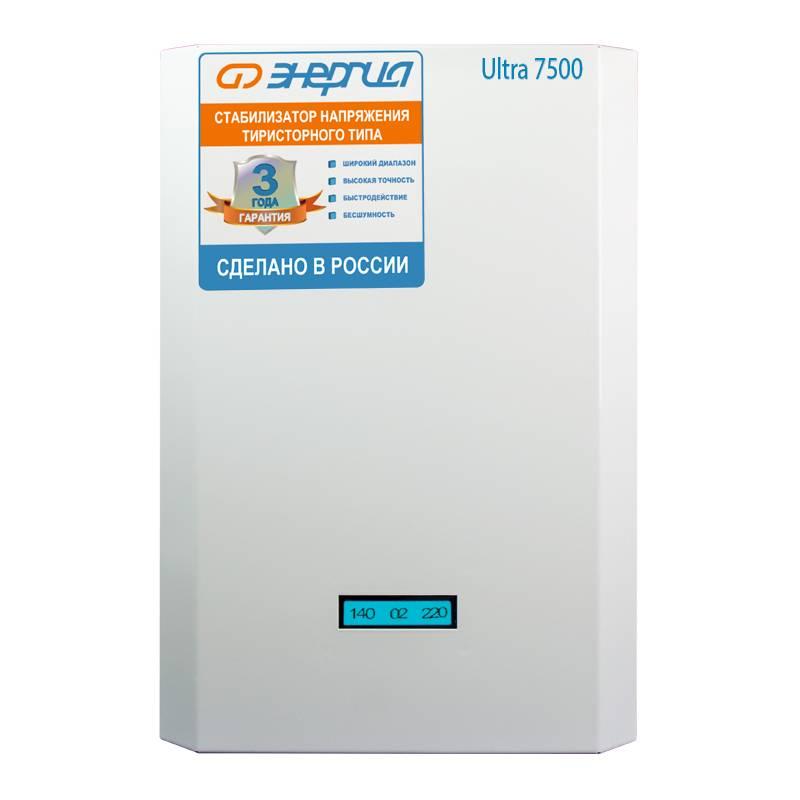 Однофазный стабилизатор напряжения ЭНЕРГИЯ Ultra 7500Стабилизаторы напряжения<br>Тиристорный стабилизатор на 5,25-7,5 кВт  7,5 кВА . Применяется в однофазной сети для нормализации напряжения как на дачных участках, так и в частных домах. Отличается высокой точностью удержания выходного напряжения  погрешность всего 3  , быстродействием  реакция на изменение напряжения 20 мс . Оборудован навесным механизмом. Производится в России.<br><br>Cтрана производства: Россия<br>Гарантия: 36 месяцев<br>Расчетный срок службы: 15 лет<br>Применение: Для дачи, Для частного дома<br>Тип напряжения: Однофазный<br>Принцип стабилизации: Тиристорный<br>Мощность (кВА): 7,5<br>Режим работы: Непрерывный<br>Способ установки: Напольный, Настенный<br>Тип охлаждения: Воздушное (конвекционное и принудительное)<br>Дисплей: Цифровой<br>Индикация: Входное напряжение, Выходное напряжение, Ступень стабилизации<br>Подключение: Клеммная колодка<br>Режим &quot;БАЙПАС&quot;: Есть<br>Задержка включения: 6 секунд<br>Предельный диапазон входных напряжений (В): 60-265<br>Рабочий диапазон входных напряжений (В): 138-250<br>Рабочий диапазон выходных напряжений (В): 213-227<br>Номинальное выходное напряжение (В): 220<br>Отклонение выходных напряжений: ±3%<br>Время реакции на изменение напряжения (мс): 20<br>Количество ступеней регулировки: 16<br>Защита от повышенного напряжения, откл. при: &amp;#8805; 265В<br>Защита от пониженного напряжения, откл. при: &amp;#8804; 60В<br>Защита от перегрева трансформатора, откл. при: &amp;#8805; 120 °С<br>Защита от перегрузки по току: Автоматический выключатель<br>Степень защиты от внешних воздействий по ГОСТ 14254-96: IP20<br>Температура эксплуатации (°С): -30...+40<br>Относительная влажность (%): 80<br>КПД при полной нагрузке (%): 98<br>Габаритные размеры (мм): 320х420х180<br>Вес (кг): 20<br>brutto-demissions: 420х320х180<br>brutto-weight: 20000