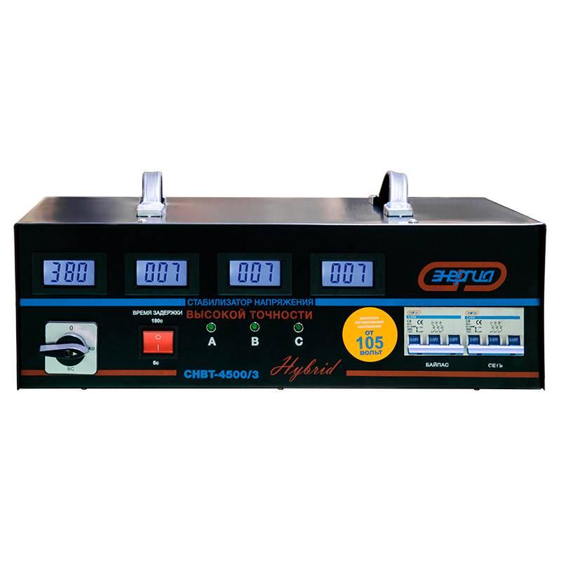 Трехфазный стабилизатор напряжения Энергия HYBRID 4500 (4,5 кВА)Стабилизаторы напряжения<br>Модель трёхфазного стабилизатора HYBRID 4500/3 предназначена для нормализации  напряжения до 380 Вольт в трёхфазной сети. Аппарат обладает полной выходной мощностью в 4500 Вольт Ампер. Принцип работы совмещённый электромеханический / электронный. В зависимости от того какое напряжение в сети, применяется один из способов работы.  Точность стабилизации равна 3   - электромеханическая работа  основной режим , до 10   в предельном диапазоне работы  электронная стабилизация .<br><br>Cтрана производства: Россия<br>Гарантия: 12 месяцев<br>Расчетный срок службы: 10 лет<br>Применение: Для частного дома, Для промышленных нужд<br>Тип напряжения: Трехфазный<br>Принцип стабилизации: Гибрид, Сервоприводный<br>Мощность (кВА): 4.5<br>Режим работы: Непрерывный<br>Способ установки: Напольный<br>Тип охлаждения: Воздушное (естественное)<br>Дисплей: Цифровой<br>Индикация: Выходное напряжение, Ток нагрузки<br>Подключение: Клеммная колодка<br>Режим &quot;БАЙПАС&quot;: Есть<br>Предельный диапазон входных напряжений (В): от 105 до 280 (на фазу)<br>Рабочий диапазон входных напряжений (В): от 144 до 256 (на фазу)<br>Номинальное выходное напряжение (В): 380<br>Отклонение выходных напряжений: ±3%<br>Время реакции на изменение напряжения (мс): 20<br>Защита от повышенного напряжения, откл. при: &amp;#8805; 280В<br>Защита от пониженного напряжения, откл. при: &amp;#8804; 105В<br>Защита от перегрева трансформатора, откл. при: &amp;#8805; 120 °С<br>Защита от перегрузки по току: Автоматический выключатель<br>Степень защиты от внешних воздействий по ГОСТ 14254-96: IP20<br>Температура эксплуатации (°С): -5...+40<br>Температура хранения (°С): -40...+45<br>Относительная влажность (%): 95<br>КПД при полной нагрузке (%): 98<br>Габаритные размеры (мм): 489х364х173<br>Вес (кг): 22<br>brutto-weight: 25000