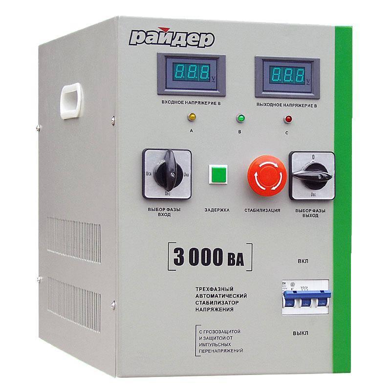 Трехфазный стабилизатор напряжения Райдер RDR SD 3000/3Стабилизаторы напряжения<br>Трехфазный стабилизатор напряжения Райдер RDR SD 3000/3<br><br>Тип напряжения: Трехфазный<br>brutto-weight: 28000