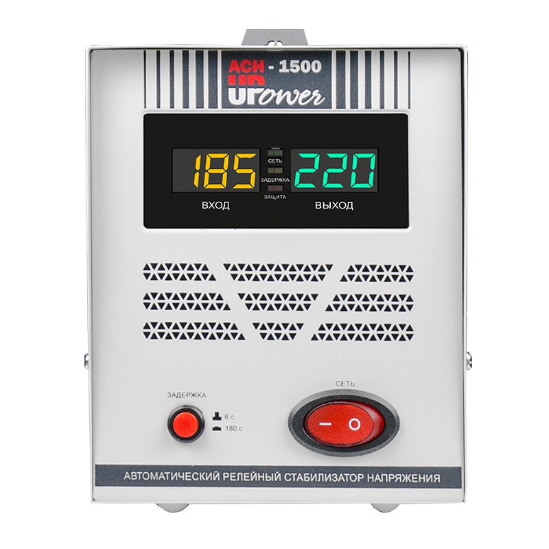 Однофазный стабилизатор напряжения UPOWER АСН 1500 II поколение