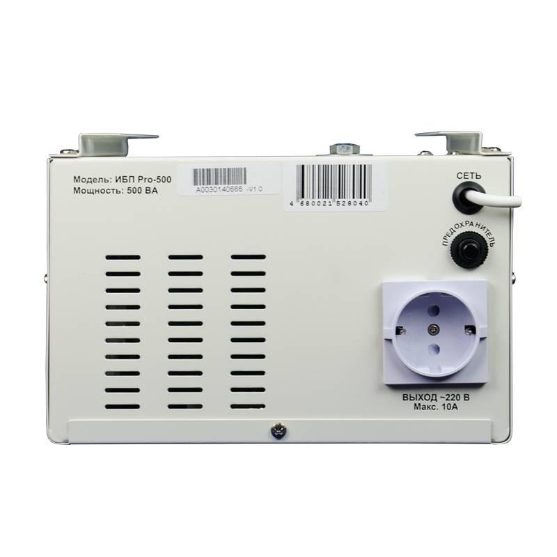 Преобразователь напряжения Энергия ИБП Pro 500 12В от Вольт Маркет