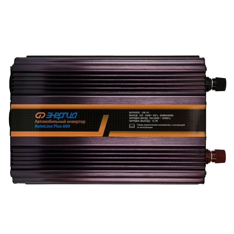 Автомобильный инвертор Энергия AutoLine Plus 600 с функцией зарядки аккумулятораИнверторы<br>Если вы ищете мобильный источник переменного напряжения значением 220 Вольт, то рассмотрите автомобильный инвертор Энергия модели AutoLine Plus 600. Индекс Plus обозначает, что аппарат снабжён функцией заряда аккумуляторов от стационарной сети. Мощность прибора составляет 500 Ватт. Температурный режим работы устройства от – 10 до   40 Градусов.<br><br>Cтрана производства: Россия<br>Гарантия: 12 месяцев<br>Расчетный срок службы: 10 лет<br>Номинальная мощность (ВА): 600<br>Номинальная мощность (Вт): 500<br>Максимальная нагрузка (Вт): 500<br>Номинальное напряжение на входе (В): 12<br>Диапазон напряжений на входе (В): 11-15,5<br>Постоянный ток (мА): &amp;#8804;300<br>Выходное напряжение (В): 220<br>Форма выходного напряжения: Cтупенчатая аппроксимация синусоиды<br>Выходная частота (Гц): 50/60<br>КПД работы инвертора: &amp;#8805;92%<br>Функция заряда аккумулятора: Есть<br>Диапазон входного напряжения в режиме заряда аккумулятора: 165-265<br>Величина напряжения заряда аккумулятора (В): 13,7<br>Максимальный ток заряда (А): 10<br>Защита от перегрузки: Автоматическое отключение при потреблении 120 % от номинальной мощности инвертора<br>Защита от короткого замыкания: Автоматическое отключение нагрузки при коротком замыкании в цепи нагрузки<br>Защита аккумулятора от глубокого разряда: При входном напряжении ниже 9.8 В инвертор отключается<br>Защита от повышенного входного напряжения: При входном напряжении выше 15.5 В инвертор отключается<br>Защита от перегрузки по току: Есть автоматический предохранитель<br>Защита от перегрева: При нагревании элементов инвертора выше +90 °С, устройство автоматически выключается<br>Система вентиляции: Принудительная, за счёт работы вентилятора<br>Температура эксплуатации (°С): -15...+40<br>Относительная влажность: Не более 90%<br>Уровень шума: Не более 45 дБ<br>Класс защиты: IP20<br>Количество подключаемых к инвертору аккумуляторов (напряжением 12В): 1