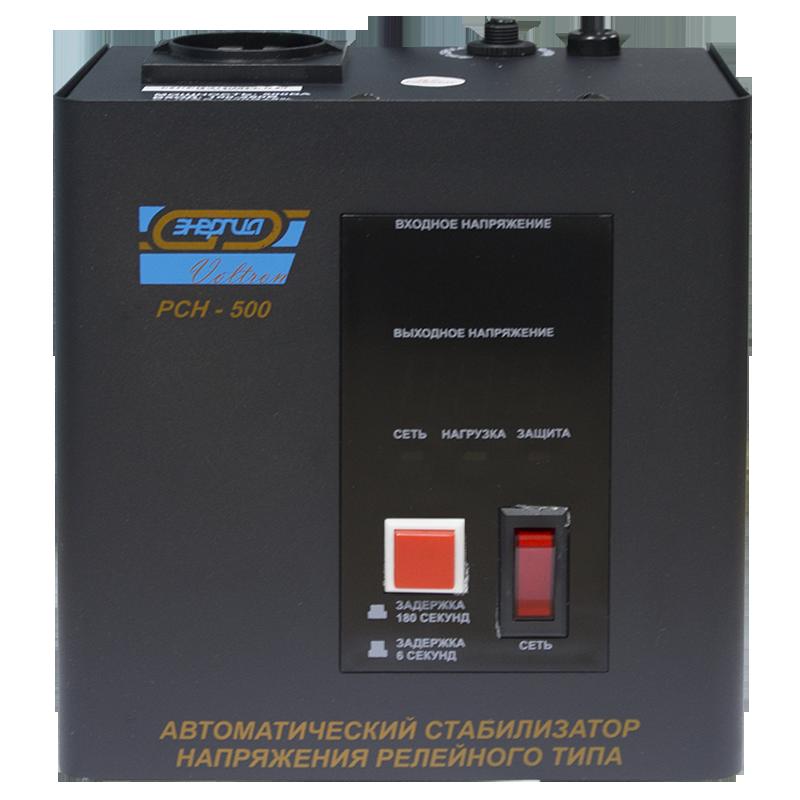 Однофазный стабилизатор напряжения Энергия Voltron РСН 500 от Вольт Маркет