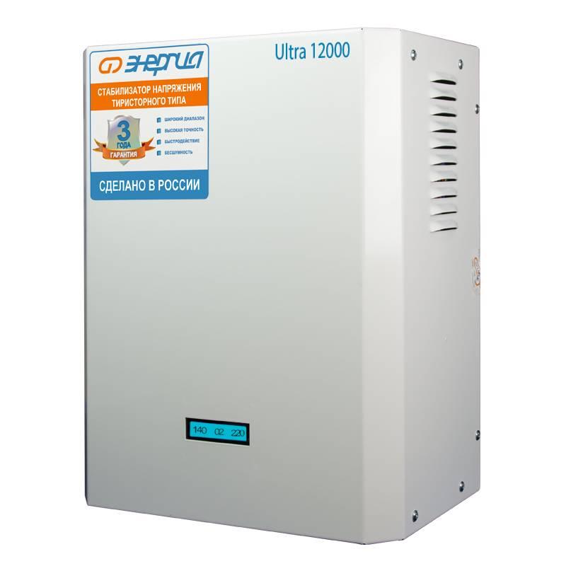 Однофазный стабилизатор напряжения ЭНЕРГИЯ Ultra 12000 от Вольт Маркет
